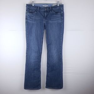 Gap Limited Edition Boot Cut Jeans Size 8